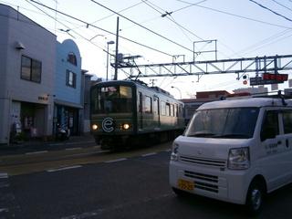 P1030130.JPG